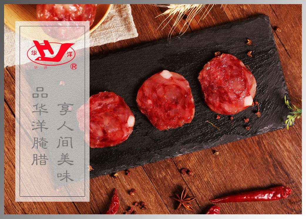 http://www.ntsxfoods.com/data/images/product/20210524163514_400.jpg