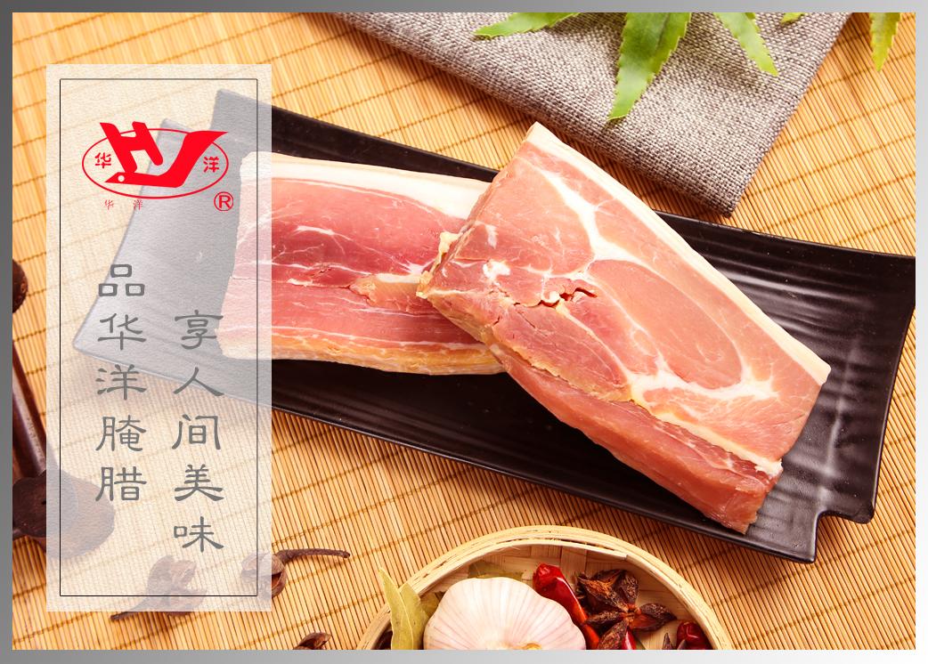连云港民间土咸肉